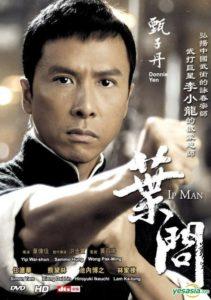 Wong Long Wing Chun - Orange County School